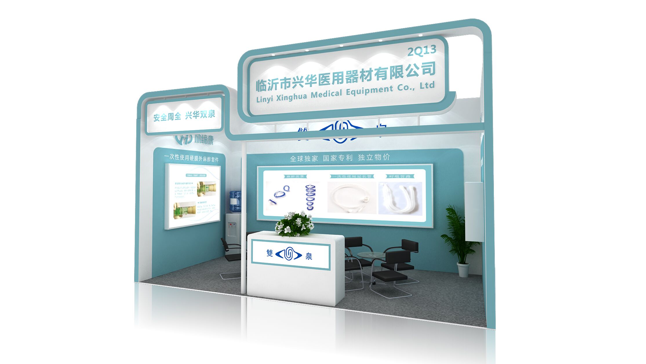 The 81st China International Medical Equipment (Spring) Expo